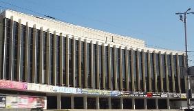 Гендиректор палацу «Україна» подав до суду на Depo.ua