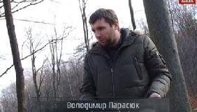 Парасюк судитиметься з інформагентством ZIK через сюжет телеканалу ZIK