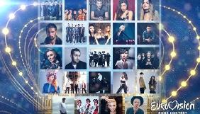 Результати жеребкування нацвідбору «Євробачення-2017»: прямі ефіри будуть різножанрові