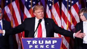 Трансляцію інавгурації Трампа ведуть також 5 канал і «Громадське ТБ»