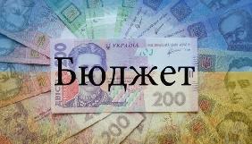 Щомісяця НСТУ має звітувати Держкомтелерадіо про використані кошти на «Євробачення-2017»