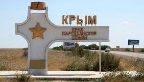 За півріччя у Криму зафіксовано п'ять кримінальних переслідувань журналістів та блогерів через їх висловлювання