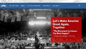 Сайт Білого дому значно змінився після вступу на посаду нового президента
