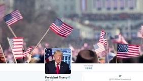 Twitter-акаунт Дональда Трампа опублікував фото з інавгурації Барака Обами