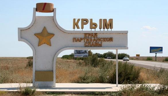 Мониторинговый обзор ситуации со свободой слова в Крыму за второе полугодие 2016 года