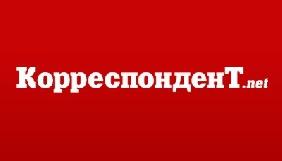 StopFakе заявляє, що «Корреспондент» опублікував фейковий лист німецького посла до Порошенка
