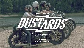 Документальний фільм Dustards українського режисера отримав премію в Лос-Анджелесі