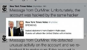 Хакери зламали твіттер The New York Times та повідомили про напад Росії на США