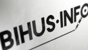 Проект Bihus.Info шукає тележурналіста-розслідувача