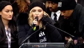 CNN перервав ефір через лайку Мадонни під час «Маршу жінок» в США