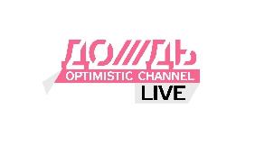 Незалежна медійна рада визнала правомірним обмеження ретрансляції каналу «Дождь» в Україні