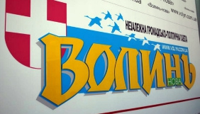 Газета «Волинь Нова» заснувала власну бібліотеку, яку щомісяця поповнює новинками
