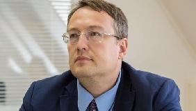 Геращенко переконує, що замах на нього і вбивство Шеремета готувалися у Росії