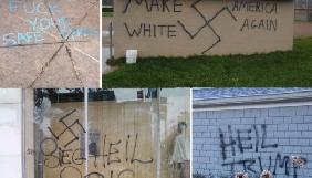 BuzzFeed News здійснюватиме облік злочинів у США на ґрунті ненависті
