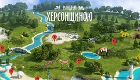 «Цифрове перетворення»: як Google відтворює Україну в інтернеті
