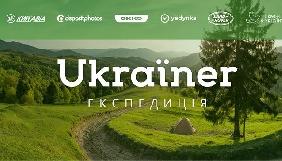 Ukraїner шукає журналістів, монтажерів і перекладачів
