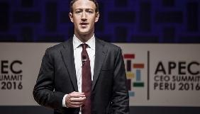Марк Цукерберг спростував чутки про його плани балотуватися на пост президента