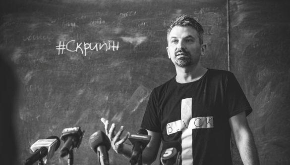 Роман Скрипін подав проти «Громадського» позов про захист честі й гідності
