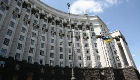 Уряд затвердив порядок використання державних коштів на «Євробачення» і Суспільне мовлення