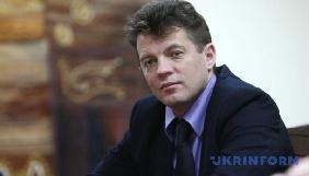 Арешт Романа Сущенка продовжено ще на три місяці