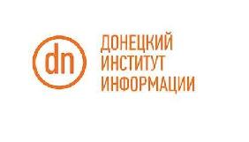 «Донецький інститут інформації» випустив підручник для журналістів