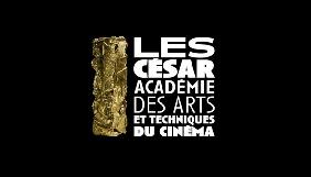 Оголошені номінанти французької кінопремії «Сезар»