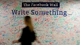 The Facebook Journalism Project — вигідно для соцмережі, та чи вигідно для медіа?