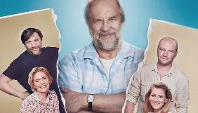 Студія «Квартал 95» продала серіал «Родичі» в п'ять країн