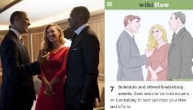 Нам гидко і соромно - сайт WikiHow вибачився за «відбілювання» Барака Обами