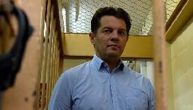 МІП готує показ фільму «В'язні Кремля» до дня народження Сущенка