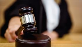 «Зеонбуд» б'є Нацраду в суді