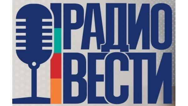 Частотами холдингу «Вести Украина» цікавляться «Радіо 24» і «ТАВР медіа» – ЗМІ