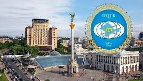 Всесвітній конгрес кримських татар виступив на захист адвокатів в окупованому Криму