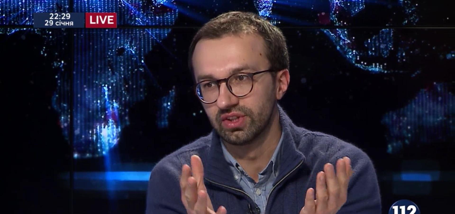 Лещенко пообіцяв оприлюднити план захоплення контролю над «112 Україна»