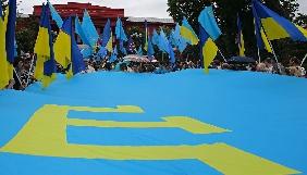 Вдаримо законопроектами про мови по кримських татарах