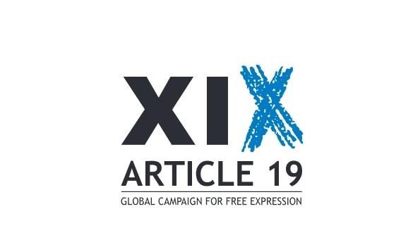 Кемденські принципи зі свободи вираження поглядів та рівності