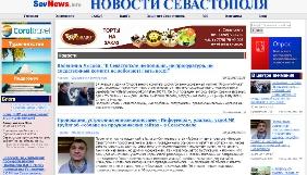 У Криму силовики влаштували обшук із вилученням техніки у редакції «Новости Севастополя»