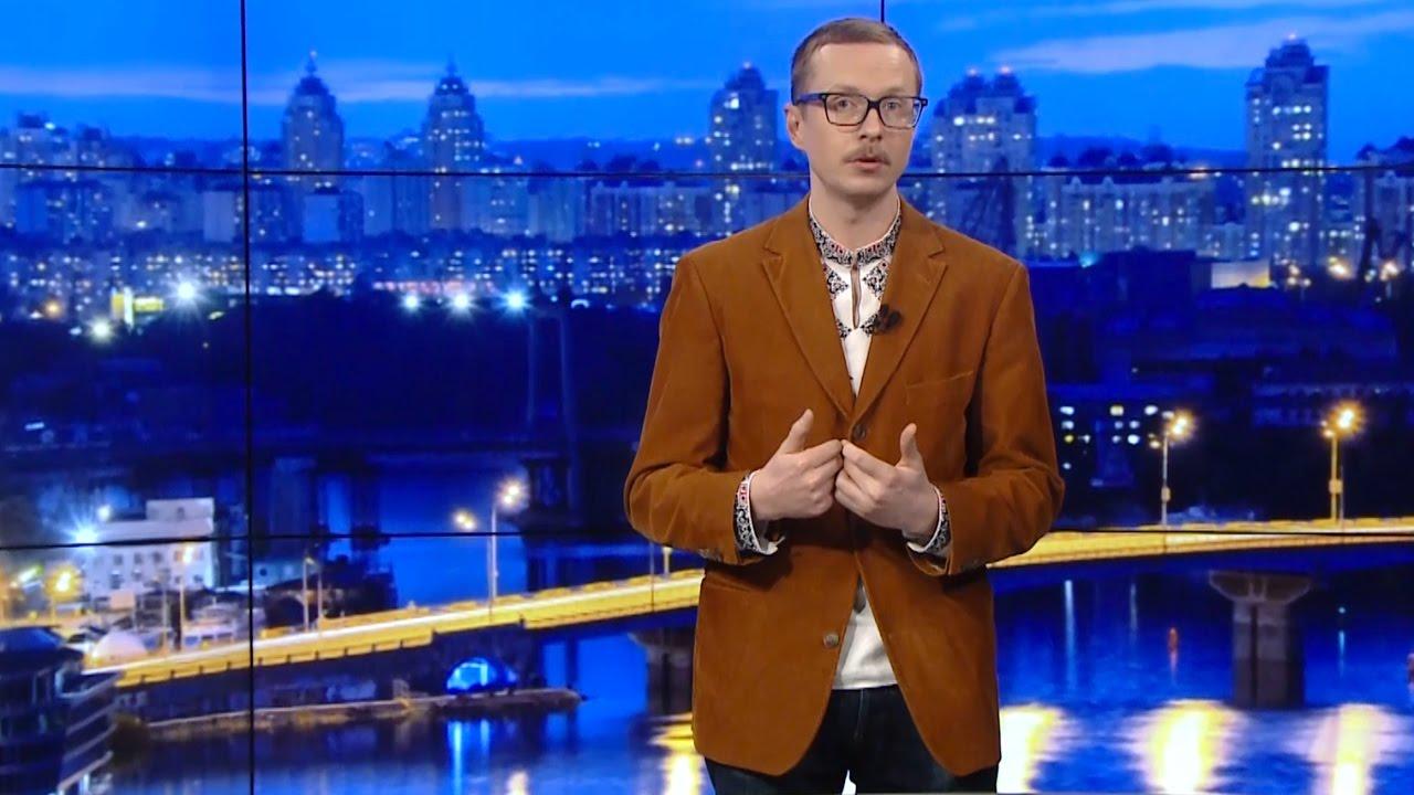 Програма Щура не вийшла в ефір «UA: Першого» 29 січня у зв'язку з річницею Героїв Крут