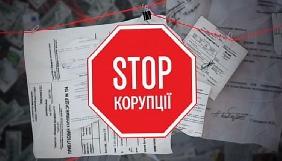 У Святогірському міськвиконкомі стався напад на журналіста «СтопКорупції» (ВІДЕО)