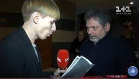Григорій Шверк назвав «план захоплення» каналу «112 Україна» фейком