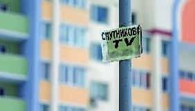 Господарський суд почав банкрутство супутникового оператора «Поверхность ТВ»