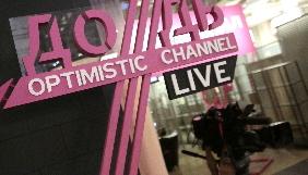 IMC Findings.  Re. Legitimacy of Restricting Transmissions of Dozhd TV in Ukraine