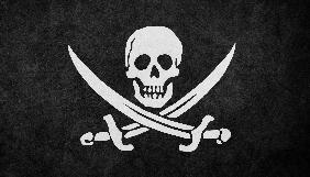 У ЄС хочуть, щоб Україна карала інтернет-провайдерів, які підтримують піратські сайти