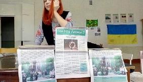 Школярі, які створюють єдину газету в прифронтовому місті, знімають відеоновини