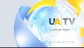 Канал іномовлення UATV стартував на супутнику HotBird