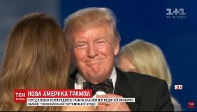 «Трампометр» української тележурналістики