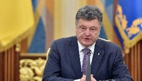 Порошенко порадив ЄС створити російськомовний телеканал для боротьби з пропагандою РФ