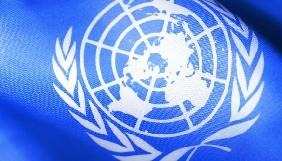 Комітет з ліквідації расової дискримінації: заключні зауваження по двадцять другій та двадцять третій періодичних доповідях України