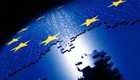 Четверта доповідь України про виконання Рамкової конвенції Ради Європи про захист національних меншин