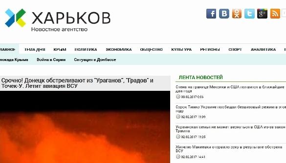Как кремлевские боты выдают себя за харьковских журналистов